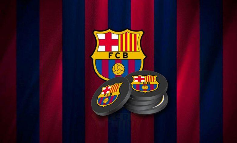 عملة نادي برشلونة الرقمية